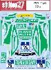 メルセデス AMG GT3 #75 ニュルブルクリンク 24時間 2016 デカール