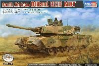 ホビーボス1/35 ファイティングビークル シリーズ南アフリカ 主力戦車 オリファント Mk.1B