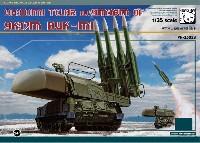 パンダホビー1/35 CLASSICAL SCALE SERIESロシア 9K37M Buk-M1 ブーク防空ミサイルシステム