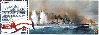 フライホーク1/700 艦船イギリス海軍 戦艦 プリンス オブ ウェールズ 1941年5月 デンマーク海峡海戦時