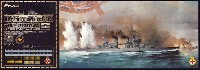 フライホーク1/700 艦船イギリス海軍 戦艦 プリンス オブ ウェールズ 1941年5月 デンマーク海峡海戦時 (豪華版)