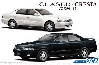 アオシマ1/24 ザ・モデルカートヨタ JZX90 チェイサー/クレスタ アバンテ ルーセント/ツアラー '93