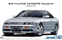 アオシマ1/24 ザ・モデルカーニッサン ECR33 スカイライン GTS25t タイプM '94