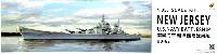 アメリカ海軍 戦艦 ニュージャージー BB-62