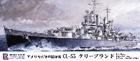 アメリカ海軍 軽巡洋艦 CL-55 クリーブランド