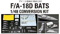 F/A-18D (RC) コンバージョンセット 第242海兵全天候戦闘攻撃中隊 BATS