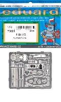 エデュアルド1/72 エアクラフト用 カラーエッチング (73-×)F-35A エッチングパーツ (ハセガワ用)
