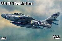 ソード1/72 エアクラフト プラモデルRF-84F サンダーフラッシュ パート1