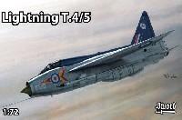 ソード1/72 エアクラフト プラモデルE.E. ライトニング T.4/5