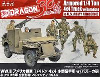 ドラゴン1/35 '39-'45 SeriesWW2 アメリカ陸軍 1/4トン 4x4 小型装甲車 w/バズーカ砲 & アメリカ軍 空挺部隊 ノルマンディ 1944