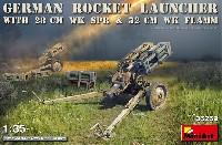ミニアート1/35 WW2 ミリタリーミニチュアドイツ ロケットランチャー w/28cm WK SPR & 32cm WK FLAMM