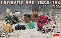 ミニアート1/35 ビルディング&アクセサリー シリーズラゲージセット 1930-40s