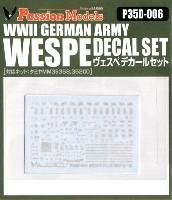 WW2 ドイツ軍 ヴェスペ デカールセット