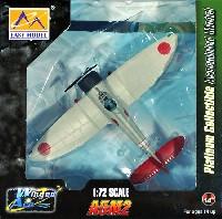 イージーモデル1/72 ウイングド エース (Winged Ace)96式艦上戦闘機 第12海軍航空隊所属機 3-181