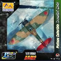 イージーモデル1/72 ウイングド エース (Winged Ace)96式艦上戦闘機 第15海軍航空隊所属機 10-113