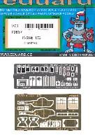 エデュアルド1/72 エアクラフト用 カラーエッチング (73-×)川崎 三式戦闘機 飛燕1型丁 エッチングパーツ (タミヤ用)