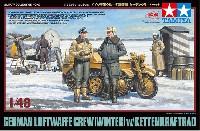 ドイツ空軍クルー冬季装備 ケッテンクラートセット