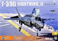 キティホーク1/48 ミリタリーエアクラフト プラモデルF-35B ライトニング 2 (Ver.3.0)
