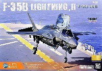 F-35B ライトニング 2 (Ver.3.0)