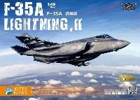 キティホーク1/48 ミリタリーエアクラフト プラモデルF-35A ライトニング 2 戦闘機 (Ver.2.0)