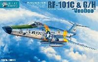 キティホーク1/48 ミリタリーエアクラフト プラモデルRF-101C & G/H ヴードゥー 偵察機