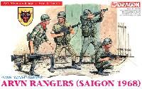 南ベトナム軍 レンジャー部隊 サイゴン 1968