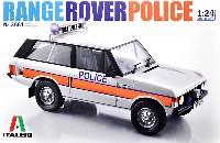 レンジローバー パトカー