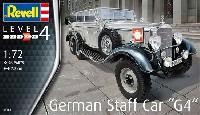 レベル1/72 ミリタリードイツ スタッフカー G4
