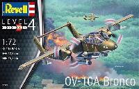 レベル1/72 飛行機OV-10A ブロンコ