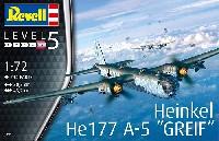 レベル1/72 飛行機ハインケル He177A-5 グライフ