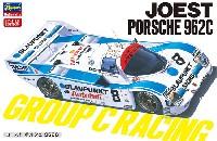 ヨースト ポルシェ 962C