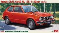 ハセガワ1/24 自動車 限定生産ホンダ シビック CVCC GL (SC-1) 2ドア