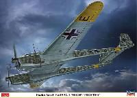 ハセガワ1/72 飛行機 限定生産フォッケウルフ Fw189A-1 ナイトファイター