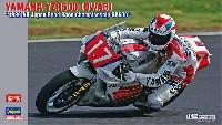 ハセガワ1/12 バイクシリーズヤマハ YZR500 (0WA8) 1989 全日本ロードレース選手権 GP500