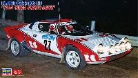 ハセガワ1/24 自動車 限定生産ランチア ストラトス HF 1982 タルガ フローリオ ラリー