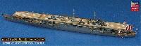 ハセガワ1/700 ウォーターラインシリーズ スーパーディテール日本海軍 航空母艦 祥鳳 ハイパーディテール