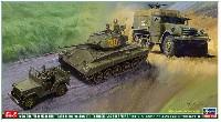 ハセガワ1/72 ミニボックスシリーズM24 チャーフィー & M3A1 ハーフトラック & 1/4トン 4×4トラック 陸上自衛隊/警察予備隊