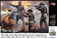 マスターボックス1/35 ミリタリーミニチュアやるかやられるか - 南北戦争 南軍歩兵隊 1860年代