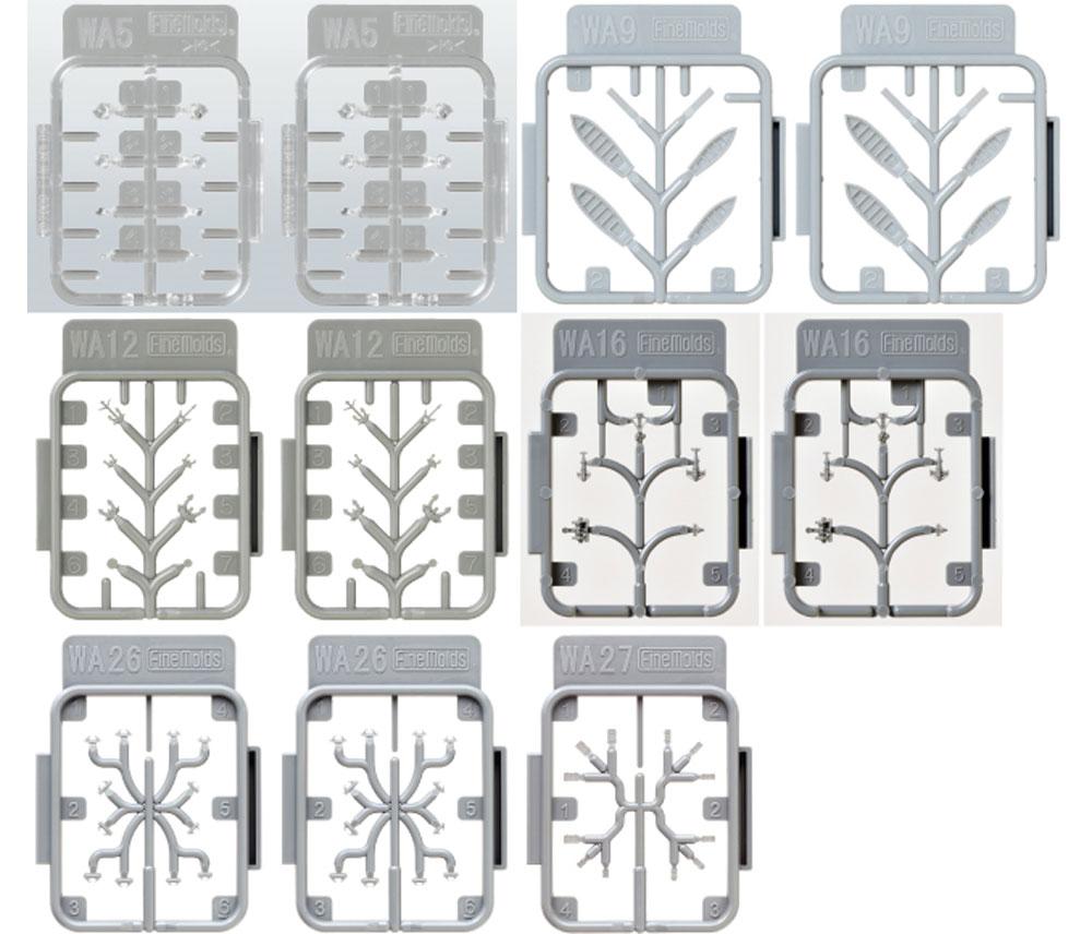 帝国海軍 汎用装備品セットプラモデル(ファインモールド1/700 ナノ・ドレッド シリーズNo.50005)商品画像_2