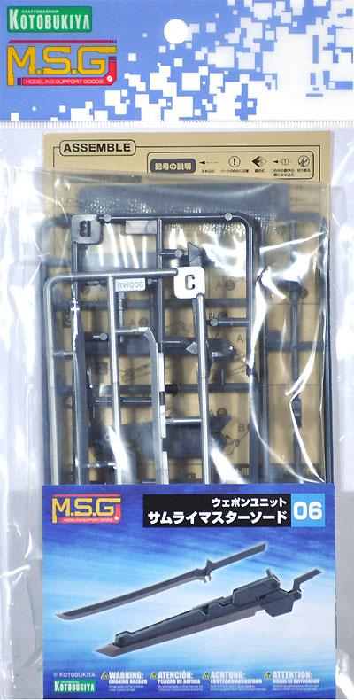 サムライマスターソードプラモデル(コトブキヤM.S.G モデリングサポートグッズ ウェポンユニットNo.RW006)商品画像