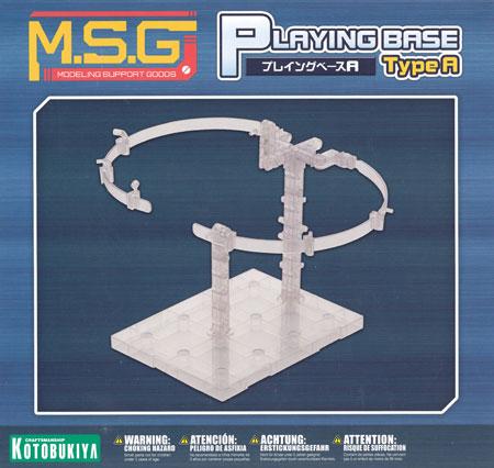 プレイングベース Aディスプレイスタンド(コトブキヤM.S.G モデリングサポートグッズ ベースNo.MB051)商品画像