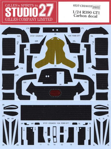ニッサン R390 GT1 カーボンデカールデカール(スタジオ27ツーリングカー/GTカー カーボンデカールNo.CD24033)商品画像