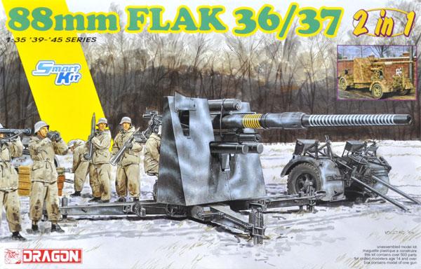 ドイツ 88mm 高射砲 Flak36/37 2in1プラモデル(ドラゴン1/35