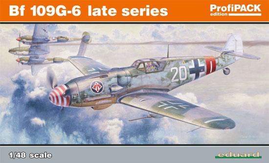 メッサーシュミット Bf109G-6 後期型プラモデル(エデュアルド1/48 プロフィパックNo.82111)商品画像