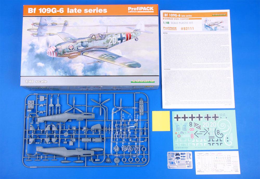 メッサーシュミット Bf109G-6 後期型プラモデル(エデュアルド1/48 プロフィパックNo.82111)商品画像_1