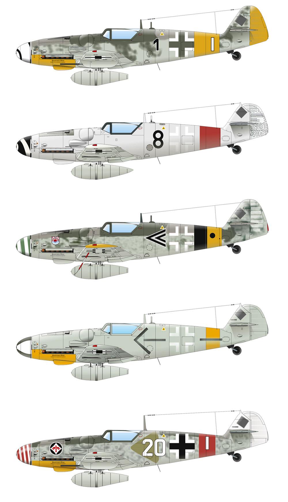 メッサーシュミット Bf109G-6 後期型プラモデル(エデュアルド1/48 プロフィパックNo.82111)商品画像_2