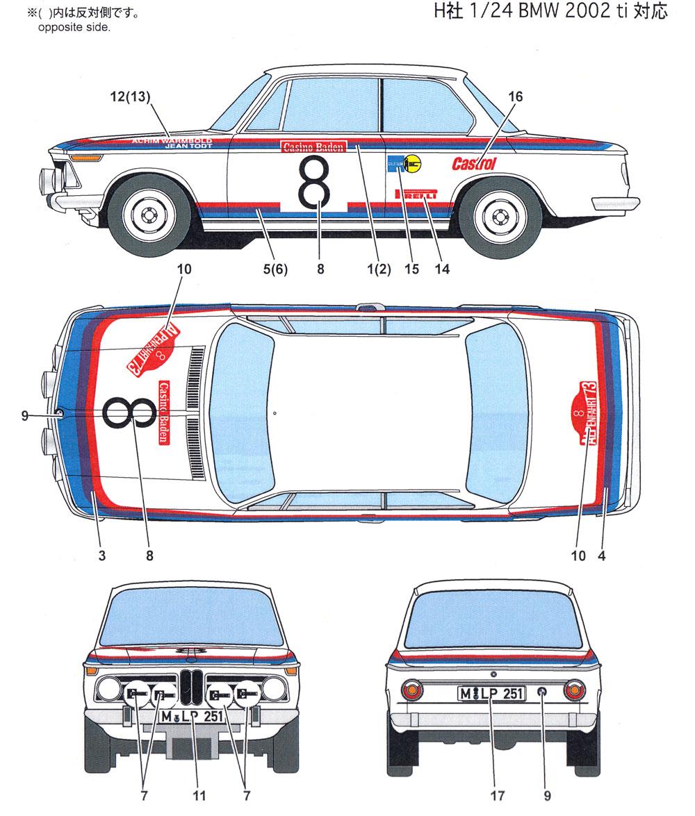 BMW 2002 ti #8 アルペンファート 1973 デカールデカール(スタジオ27ラリーカー オリジナルデカールNo.DC1213)商品画像_1