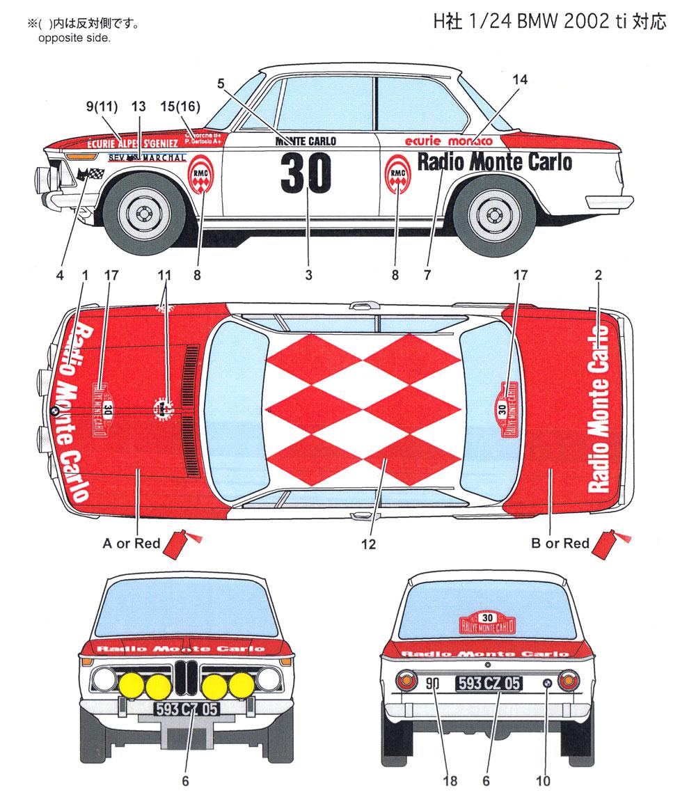 BMW 2002 ti #30 モンテカルロ 1975 デカールデカール(スタジオ27ラリーカー オリジナルデカールNo.DC1214)商品画像_1
