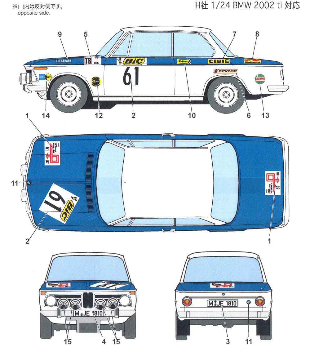 BMW 2002 ti #61 Fall/wood ツール ド フランス 1971 デカールデカール(スタジオ27ラリーカー オリジナルデカールNo.DC1215)商品画像_1