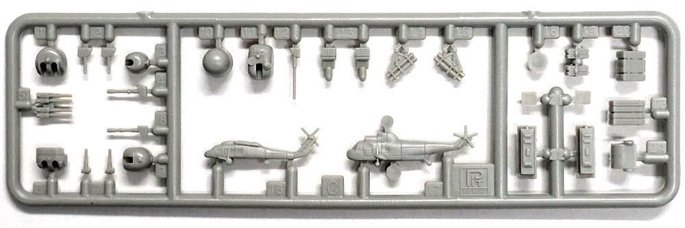 現用艦船装備セット 1プラモデル(ピットロードスカイウェーブ E シリーズNo.SP102)商品画像_1
